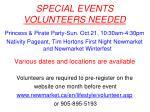 special events volunteers needed