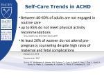 self care trends in achd