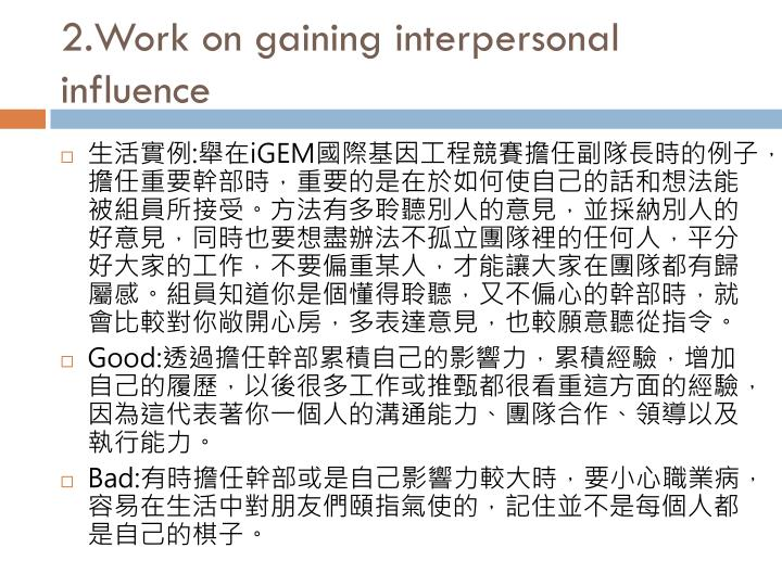 2 work on gaining interpersonal influence