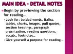 main idea detail notes