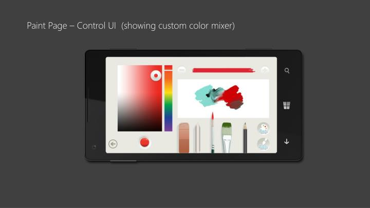 Paint Page – Control UI  (showing custom color mixer)