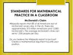 standards for mathematical practice in a classroom