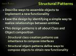 structural patterns1