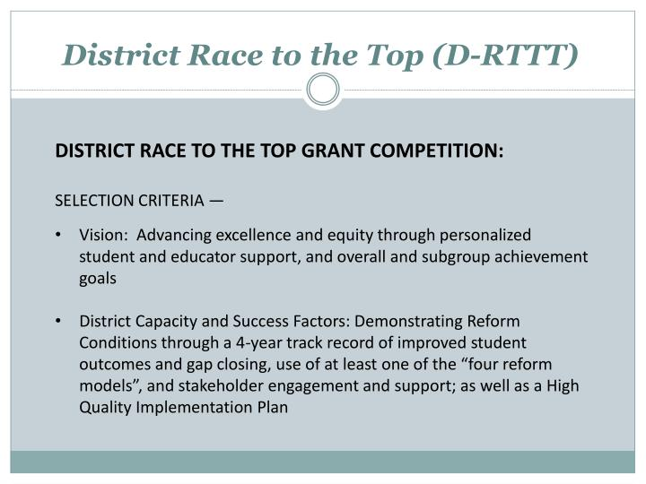 District Race to the Top (D-RTTT)