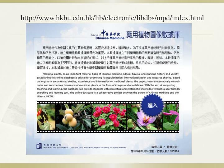 http://www.hkbu.edu.hk/lib/electronic/libdbs/mpd/index.html