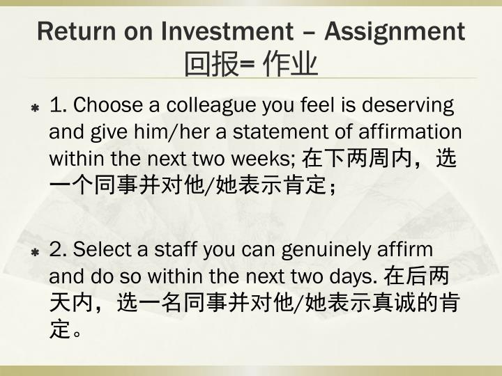 Return on Investment – Assignment