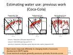 estimating water use previous work coca cola