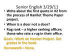 senior english 3 29 11