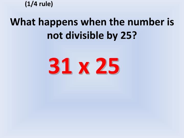 (1/4 rule)