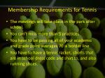 membership requirements for tennis