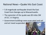 national news quake hits east coast