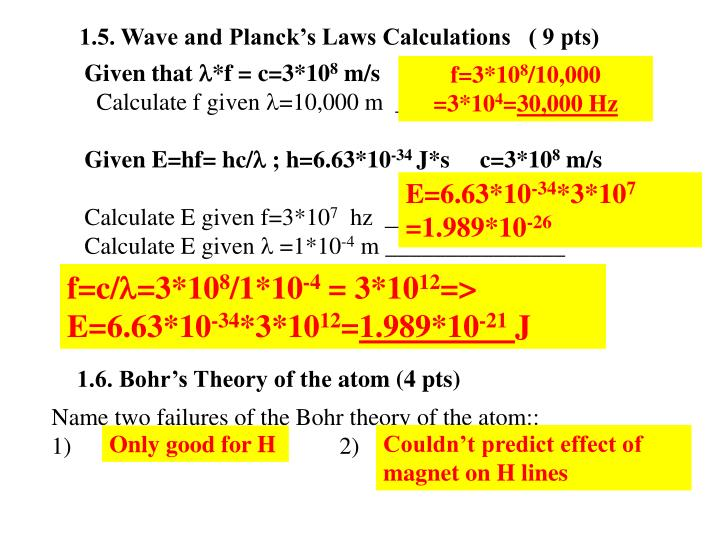 1.5. Wave and Planck's Laws Calculations   ( 9 pts)