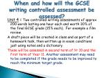 when and how will the gcse writing controlled assessment be assessed