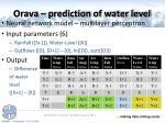 orava prediction of water level