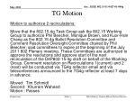tg motion1