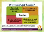 why smart goals