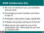 scee collaboration site1