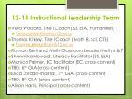 13 14 instructional leadership team