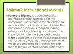 hallmark instructional models1
