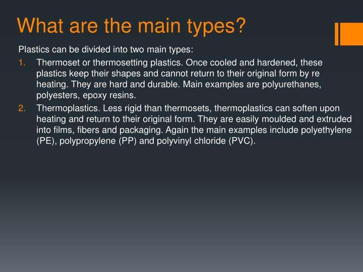 What are the main types?
