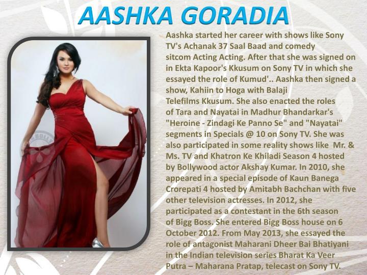 AASHKA GORADIA