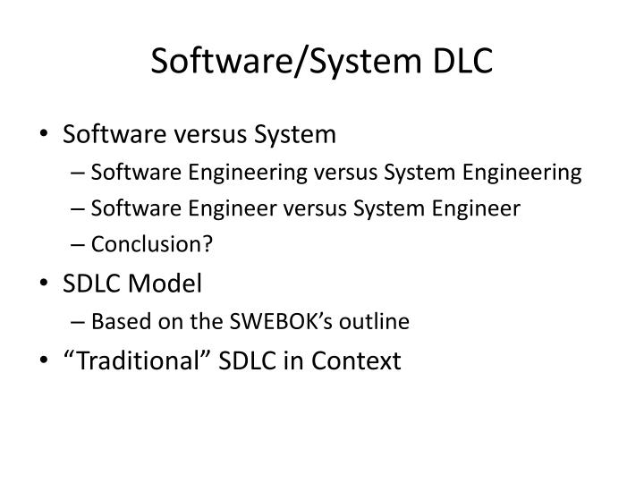 Software/System DLC