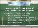 determining lre with use of supplemental aids and services2