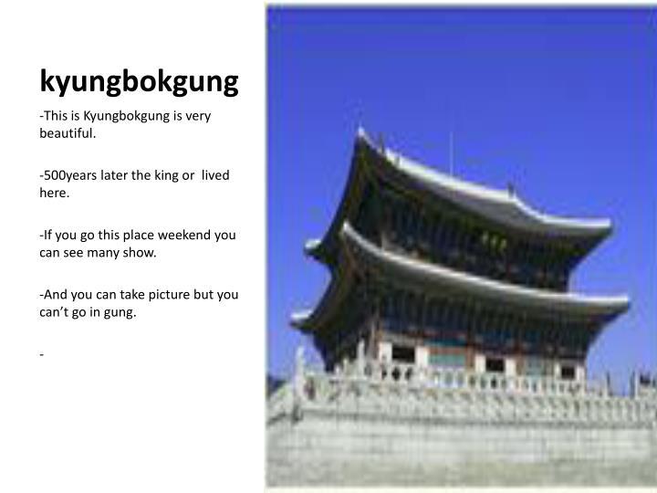 kyungbokgung