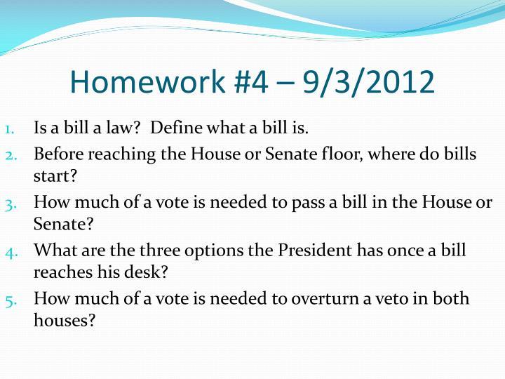 Homework #4 – 9/3/2012