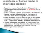 importance of human capital to knowledge economy