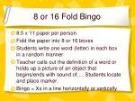 8 or 16 fold bingo