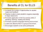 benefits of cl for ells
