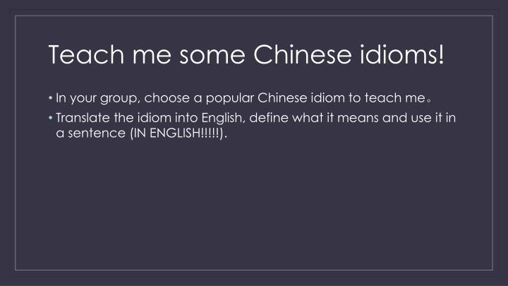 Teach me some Chinese