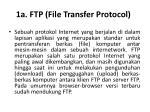 1a ftp file transfer protocol