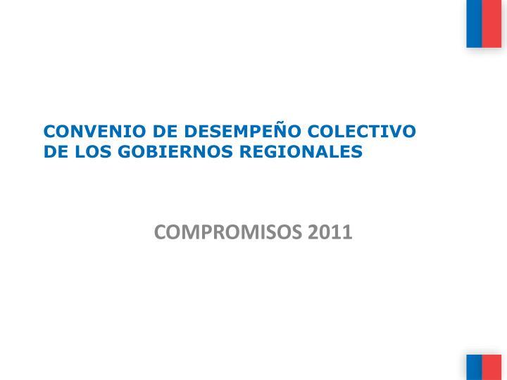 CONVENIO DE DESEMPEÑO COLECTIVO