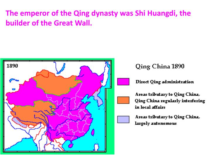 The emperor of the Qing dynasty was Shi