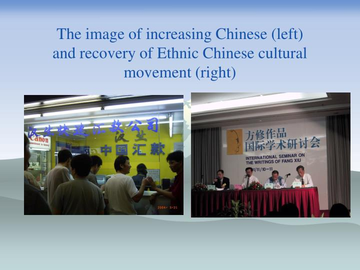 The image of increasing chinese left and recovery of ethnic chinese cultural movement right