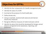 objectives for gpp 2