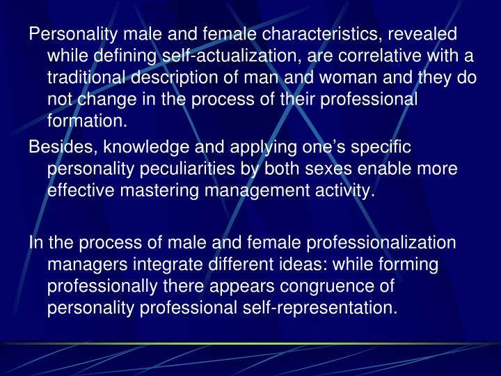 Personality male and female characteristics, revealed while defining self-actualization, are correlative with a traditional description of man and woman and they do not change in the process of their professional formation.