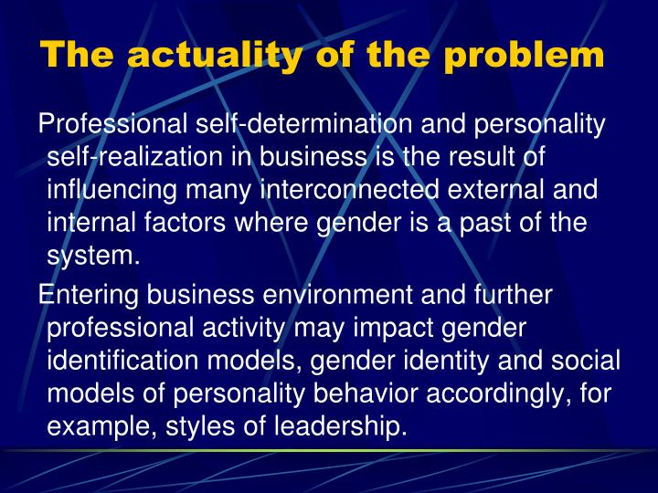 The actuality of the problem