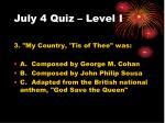 july 4 quiz level i2