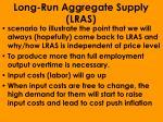 long run aggregate supply lras
