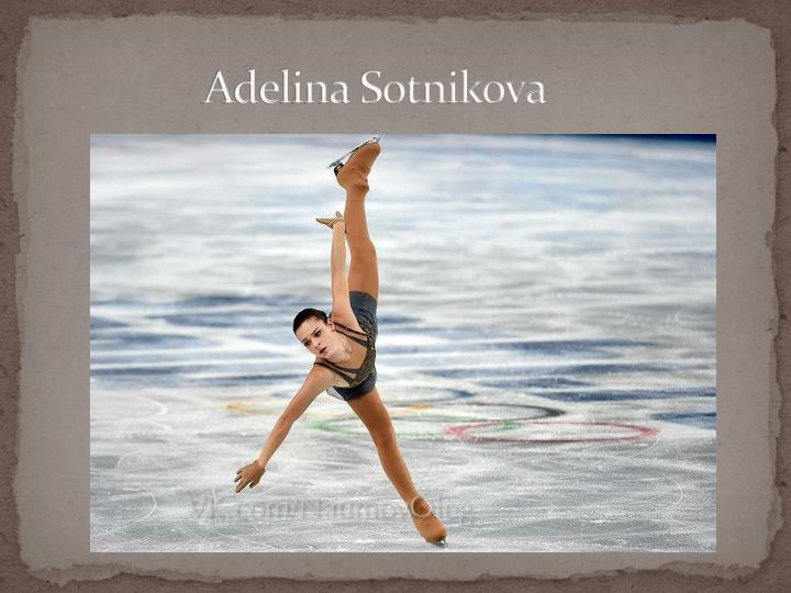 Adelina Sotnikova