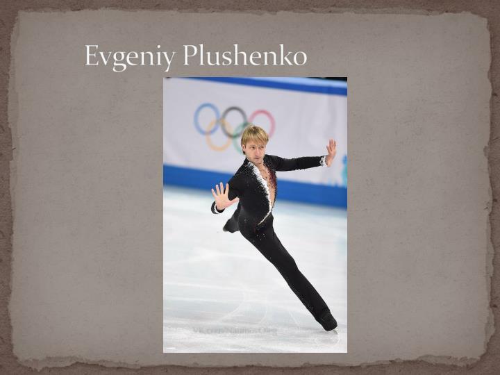 Evgeniy Plushenko