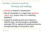 another evaluation method scoring and ranking