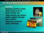 year round water conservation