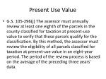 present use value