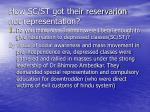 how sc st got their reservarion not representation
