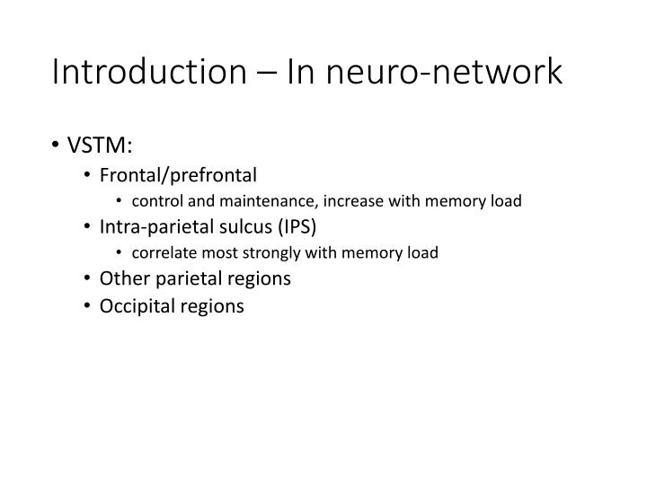Introduction in neuro network