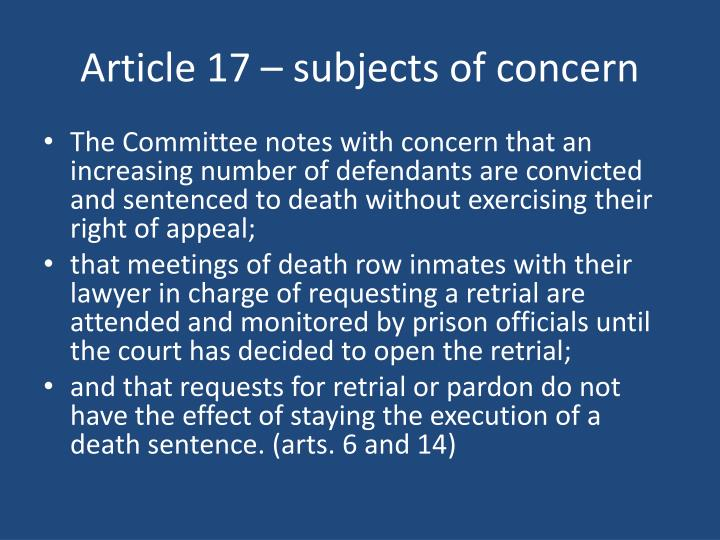 Article 17 – subjects of concern